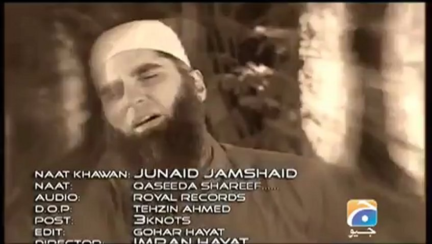 Qasida Burda Shareef by Junaid Jamshed Offical Video.mp4
