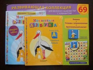 L'encyclo des N° 1 - Collections dans le Monde