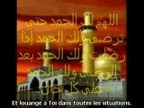 Remercie Allâh en disant cette invocation, si tu veux qu'il augmente ta subsistance