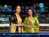 13 hamin salyadi Kurdsat