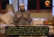 La Prière du Prophète - Les Prières Surérogatoires (12) - Muhammad Salah