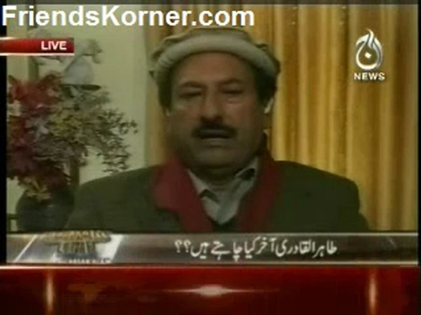 Bottom Line - Zahid Khan - 5th January 2013 - Single Link