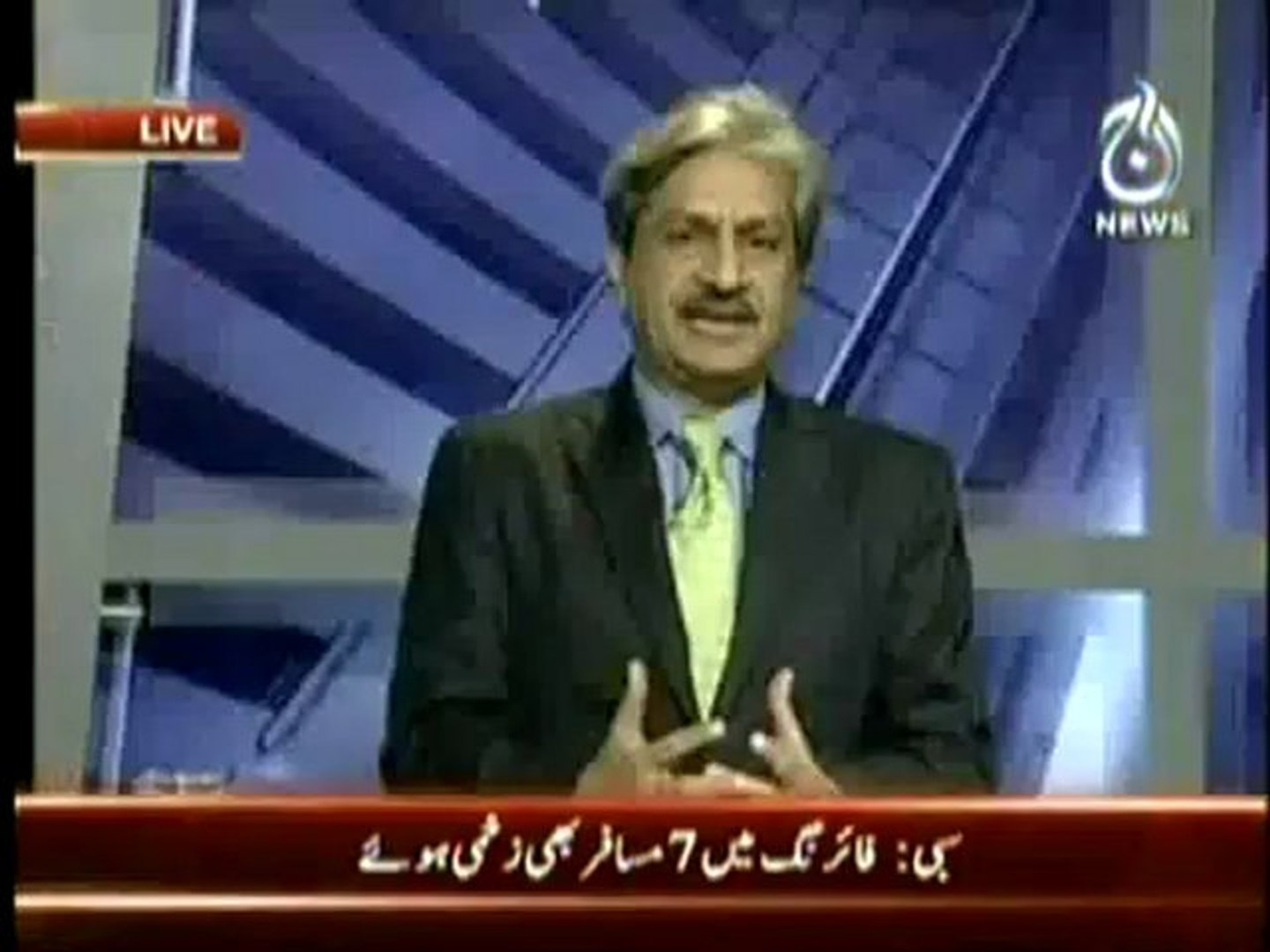Bottom line with Absar alam  5th Jan 2013 on Aaj news