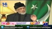 Dr Tahir-ul-Qadri's Exclusive Interview with Saleem Safi on Geo News Jirga 05-01-2013