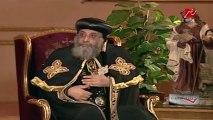 Interview sur MBC du Pape Tawadros II : Le traitement des Coptes en Egypte