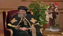 Interview sur MBC du Pape Tawadros II : La Constitution