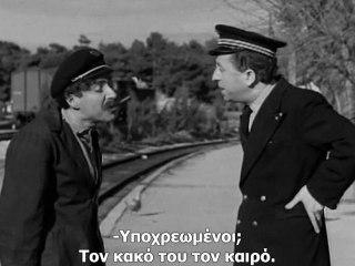 ΜΥΘ-ΟΣΕ 1: Το χρέος του ελληνικού σιδηρόδρομου