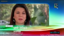 Anamika 720p 8th January 2013 Watch Online Video HD pt2