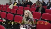 Δημοτικό Συμβούλιο Δήμου Παιονίας 06-01-2013
