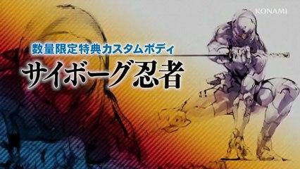 DLC Skins Trailer de Metal Gear Rising : Revengeance