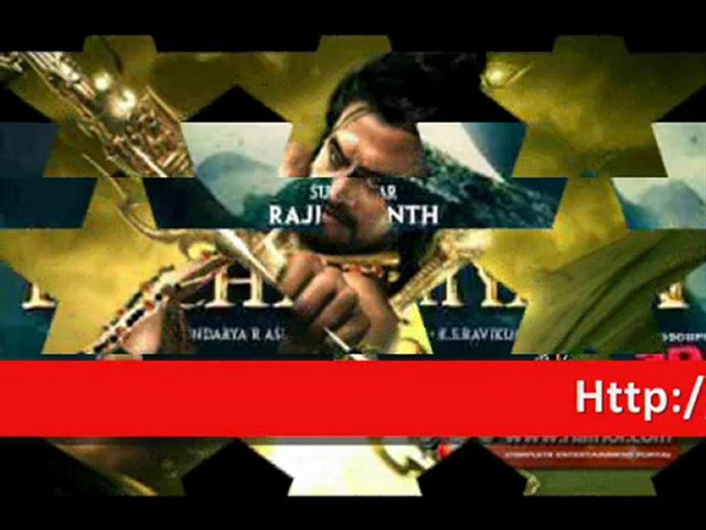 Kochadaiyaan Songs Free Download, Kochadaiyaan Songs Download,Kochadaiyan  Songs,Super Star Rajinikanth Kochadaiyan mp3