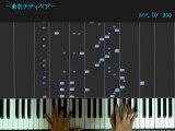 (ピアノソロ) - 東京テディベア / Tokyo Teddy Bear(Vocaloid)