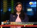 دور المرأة وحقوقها - عزة الجرف ، مارجريت عازر