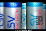 LSV Energy Drink 30 Sec TVC 1