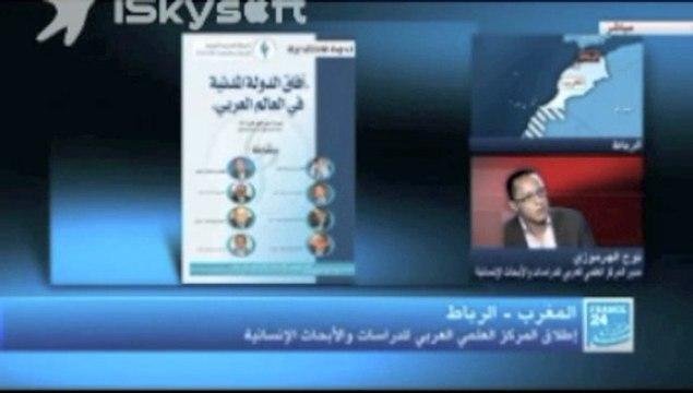 ندوة افتتاحية للمركز العلمي العربي على فرانس 24