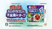 Taiko No Tatsujin : Little Dragon And The Mysterious Orb - Bande-annonce #1 - Annonce du jeu au Japon