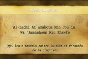 Apprendre sourate 106 Quraich (apprendre le coran) El-Menchaoui