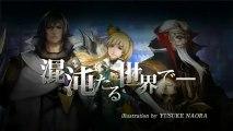 Final Fantasy : Crystal Chronicles 2012 - Bande-annonce #1 - teaser japonais