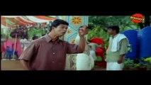 Darling Darling : (Comedy Scene) Indirans,Janardanan