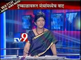Politicians SERIOUS about Drought Issue-TV9