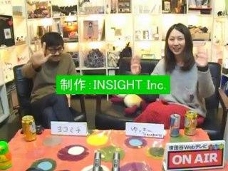 世田谷webテレビ(2013年1月10日放送分)