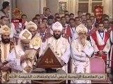 Messe de l'Epiphanie  - Pape Tawadros II - Épiphanie 2013