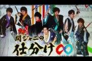 2013年1月19日  関ジャニの仕分け∞  リズム感仕分け 新人王決定戦! 錦戸亮