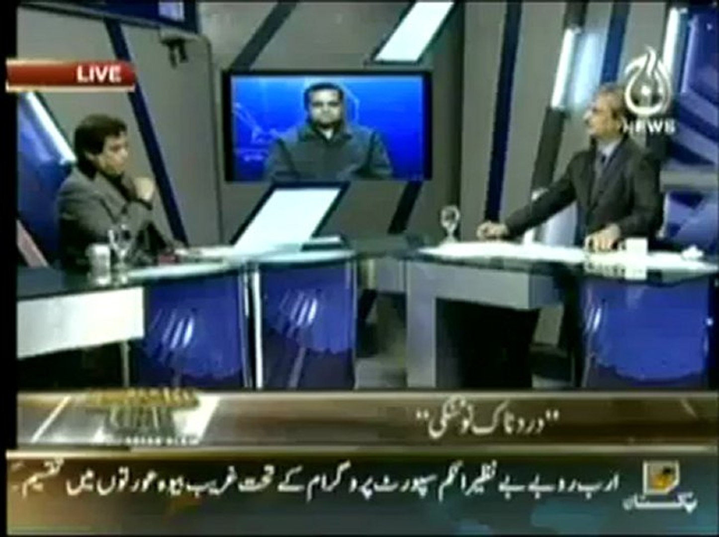 Bottom Line -19 January 2013 - Single Link