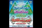 Jashn e Aamad e Rasool - Aamad Kalam By Owais Raza Qadri - Latest Album 2013