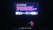 Hikounin Sentai Akibaranger Season 2 Promo SUBBED