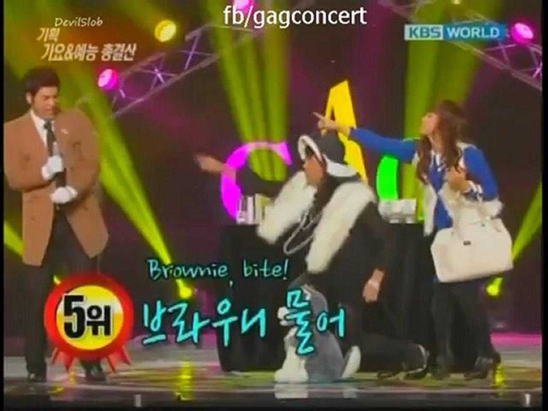 Entertainment Weekly 1455 ^ GAG CONCERT  KBS ENTERTAINMENT AWARD 2012 ^ ENG SUB