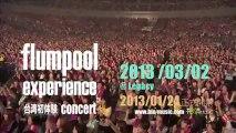 2013/3/2 flumpool experience 台灣初體驗 concert-演出心情篇