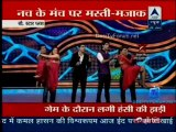 Reality Report [ABP News] 25th January 2013 Video Watch Online