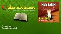 Ahmed Saud - Sourate Al-balad - Dar al Islam