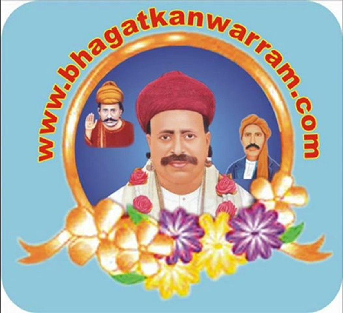 Sacho satram - Mujhe Shakti De Do Sain - Nazneen