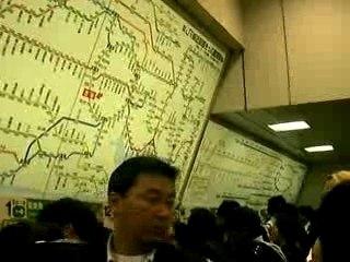 La decouverte du Metro a Tokyo