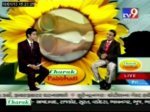 Charak Paddhati Treatment for Arthritis, Skin Diseases, Stomach Problems by Dr Charak