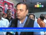 SP MLA Abu Azmi slams Rehman Malik