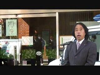 青パト出発式 協賛企業代表 厚木JCシニアクラブ 会長 浅岡国芳 様 祝辞