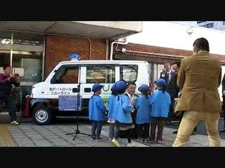 青パト出発式 ブルーライン 花束贈呈 ちぐさ幼稚園 子供たち5名