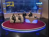 Labes.tn (Saison 2, émission 37, P03) :  Mohamed Dahech, Sawden Maalej et Aicha Ben Ahmed