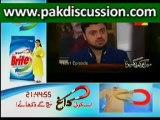 Mera Bhi Koi Ghar Hota By Hum Tv - Episode 3 Promo