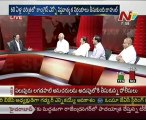KSR Live Show With-DKS reddy-Vasudeva dikshitulu-R Sitarama rao-YS Reddy-03