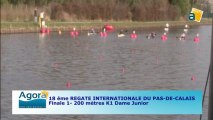 FINALE 1 (200m) K1 DAME JUNIOR - 18e Régate internationale du Pas-de-Calais de canoë kayak