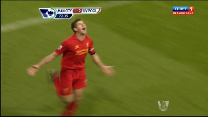 Golazo! What a hit! Steven Gerrard puts Liverpool 2-1 up at Manchester City