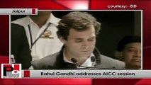 Rahul Gandhi at AICC session in Jaipur talks about UPA Govt's Aadhar project