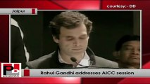 Rahul Gandhi at AICC session in Jaipur: Panchayats should have more powers