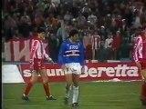 ЛЧ 1991-1992 обзор матча  црвена звезда-сампдория