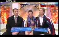 2013 Four Continents SD Madison CHOCK - Evan BATES