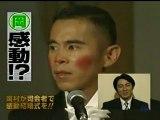 THE OKAMURA OFFER SERIES 3-2